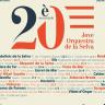 L'Orquestra Jove de la Selva celebra el 20è aniversari amb una selecció de concerts en espais simbòlics de la comarca