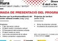 """El Consell Comarcal de la Selva presenta el projecte """"Connectant talent creatiu i territori"""""""