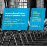 El Consell Comarcal de la Selva organitza el darrer seminari en l'àmbit cultural creatiu el pròxim dia 13 de desembre